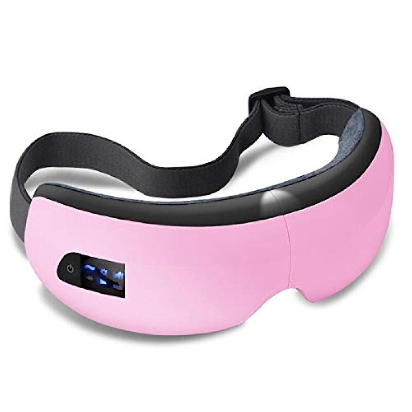セッティング符号刺繍Meet now ホットプレス充電式アイマッサージャー付きのスタイリッシュなワイヤレスインテリジェント電気アイプロテクター 品質保証 (Color : Pink)