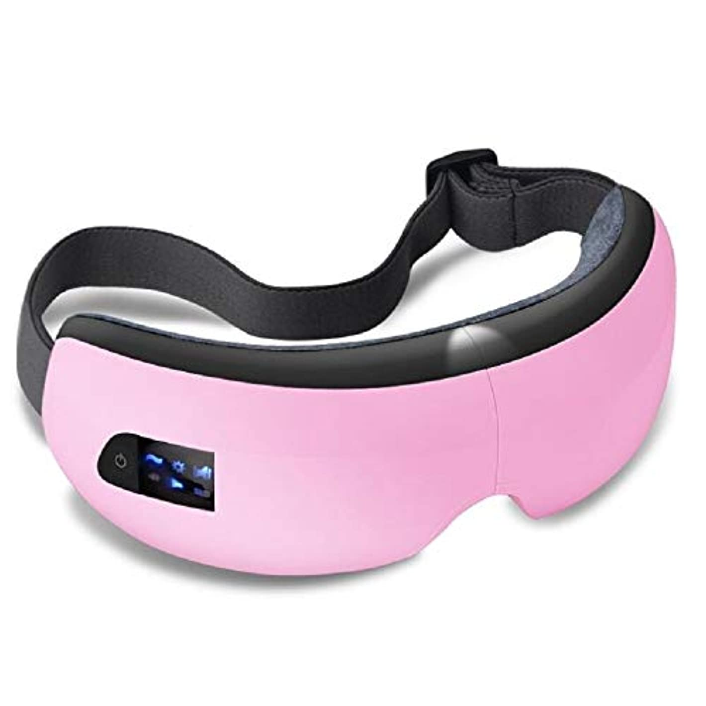 ピジンお香群衆Meet now ホットプレス充電式アイマッサージャー付きのスタイリッシュなワイヤレスインテリジェント電気アイプロテクター 品質保証 (Color : Pink)