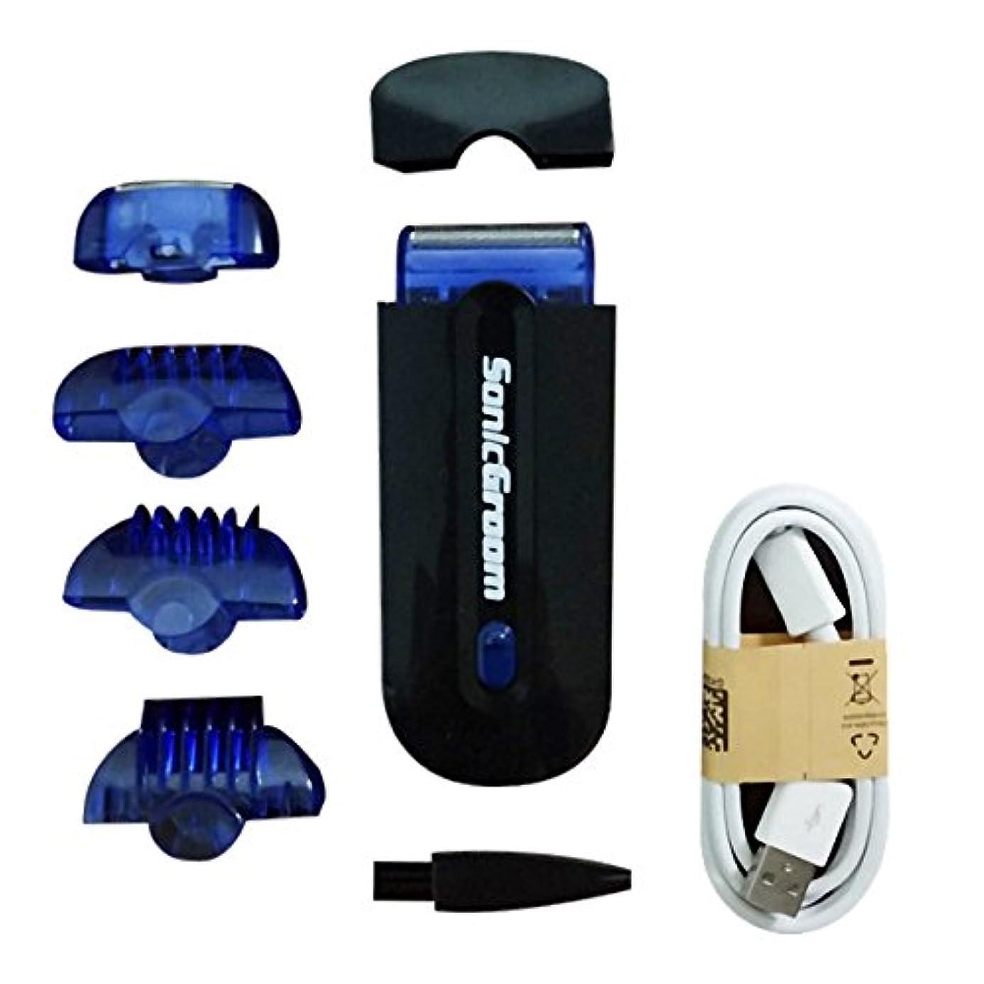 システムエゴイズム記憶に残るFelimoa ボディトリマー 男性用 センサーライト付き USB電源 小型 4種パターン処理可 コンパクト メンズケア