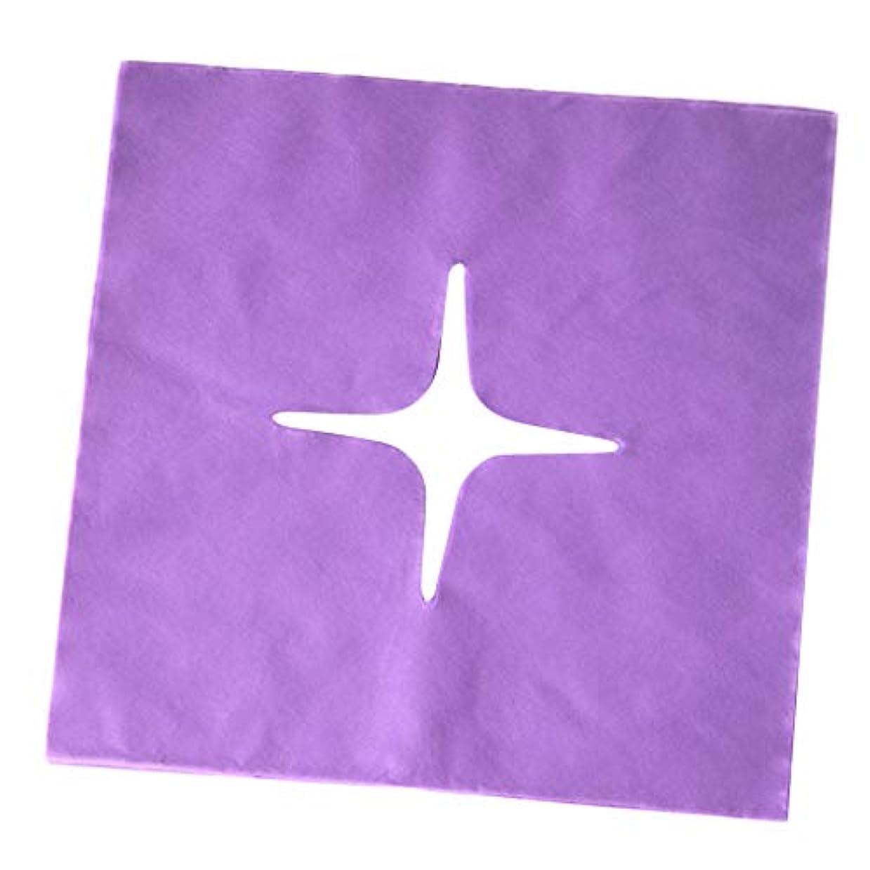 後世特権メタルラインchiwanji マッサージ フェイスクレードルカバー スパ用 美容院 ビューティーサロン マッサージサロン 全3色 - 紫の