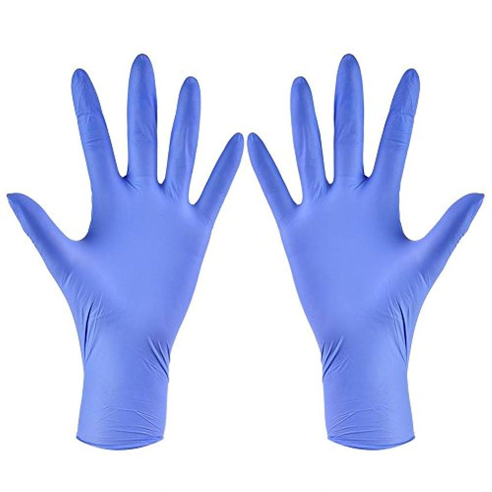 翻訳する痴漢アンドリューハリディ使い捨て手袋 ニトリルグローブ ホワイト 粉なし タトゥー/歯科/病院/研究室に適応 S/M/L/XL選択可 100枚 左右兼用(XL)
