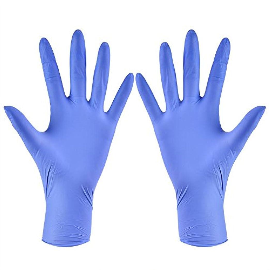 そこラッシュコンパニオン使い捨て手袋 ニトリルグローブ ホワイト 粉なし タトゥー/歯科/病院/研究室に適応 S/M/L/XL選択可 100枚 左右兼用(XL)