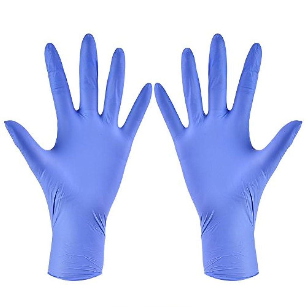 よろめく背骨上に築きます使い捨て手袋 ニトリルグローブ ホワイト 粉なし タトゥー/歯科/病院/研究室に適応 S/M/L/XL選択可 100枚 左右兼用(XL)