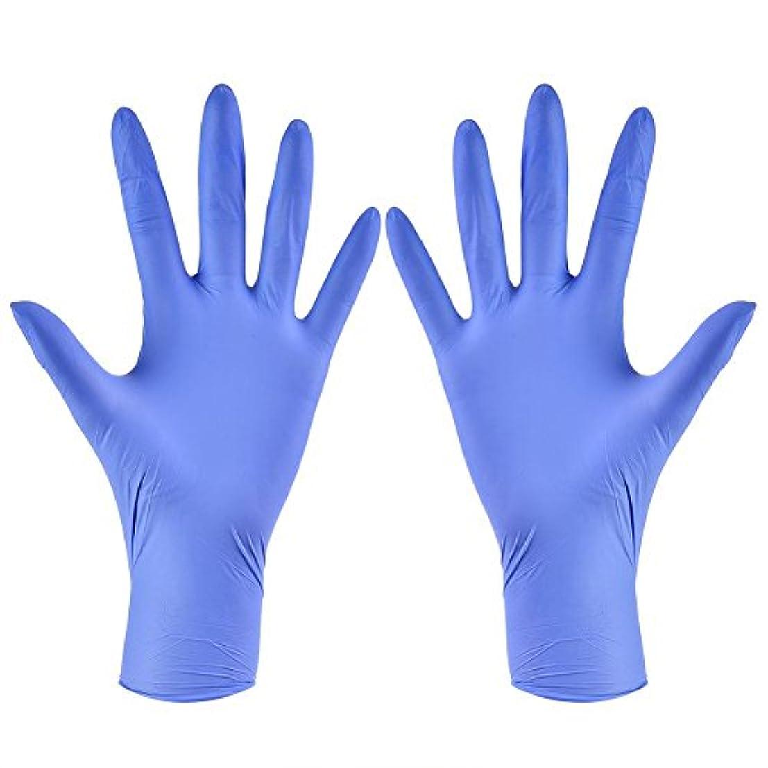 妊娠した戦闘無臭使い捨て手袋 ニトリルグローブ ホワイト 粉なし タトゥー/歯科/病院/研究室に適応 S/M/L/XL選択可 100枚 左右兼用(XL)