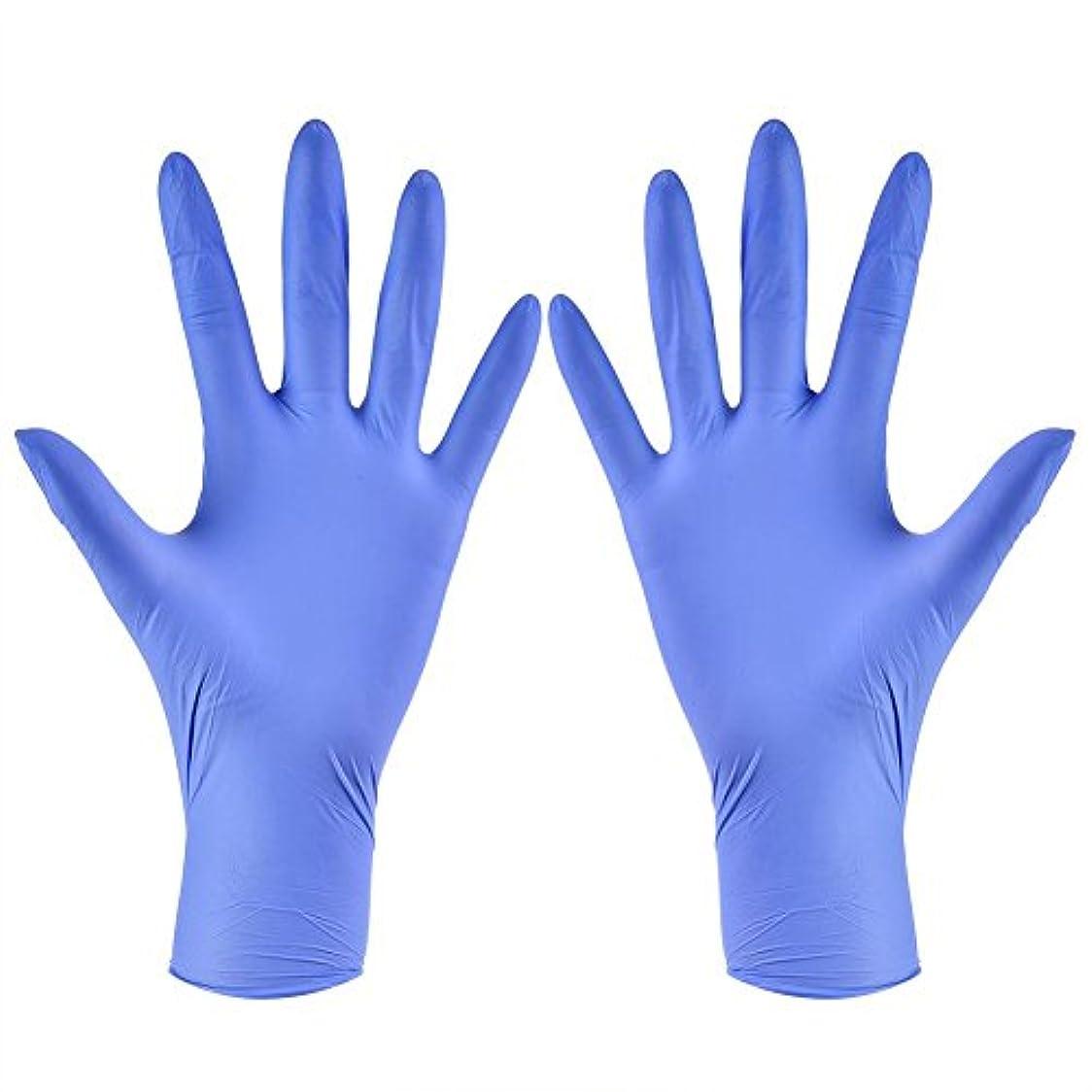 場合感心する回転させる使い捨て手袋 ニトリルグローブ ホワイト 粉なし タトゥー/歯科/病院/研究室に適応 S/M/L/XL選択可 100枚 左右兼用(XL)