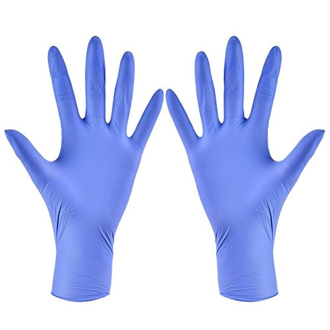 レパートリー爆発愚か使い捨て手袋 ニトリルグローブ ホワイト 粉なし タトゥー/歯科/病院/研究室に適応 S/M/L/XL選択可 100枚 左右兼用(XL)