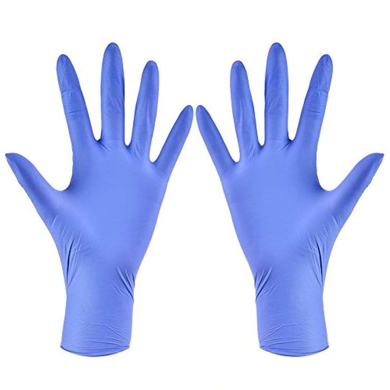 事業遺伝子無人使い捨て手袋 ニトリルグローブ ホワイト 粉なし タトゥー/歯科/病院/研究室に適応 S/M/L/XL選択可 100枚 左右兼用(XL)
