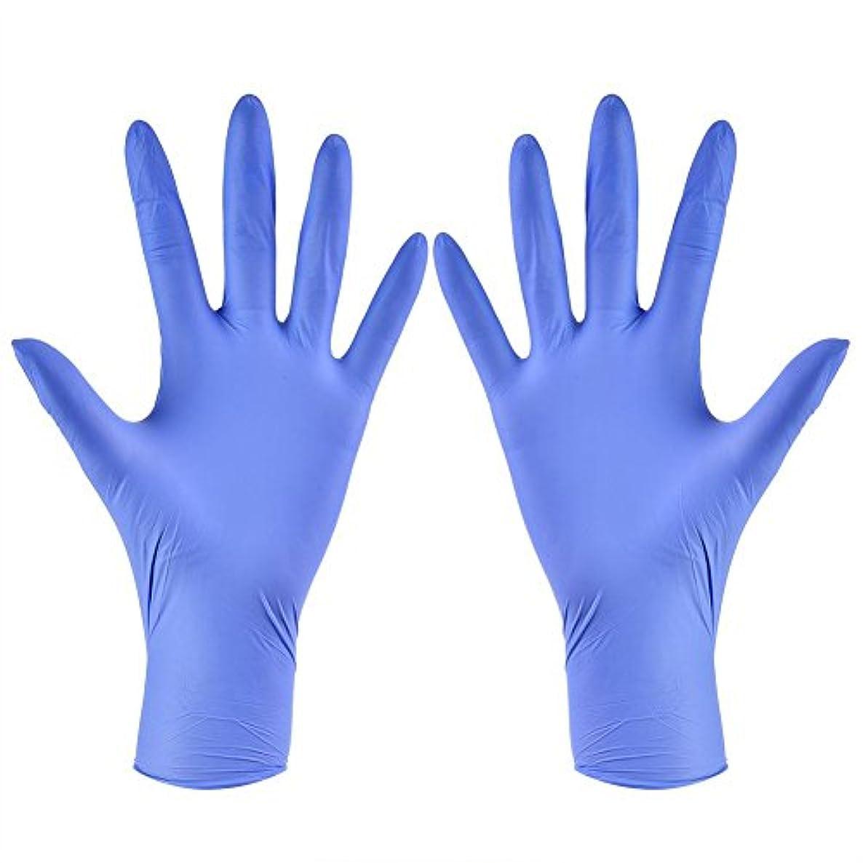 裸着陸無謀使い捨て手袋 ニトリルグローブ ホワイト 粉なし タトゥー/歯科/病院/研究室に適応 S/M/L/XL選択可 100枚 左右兼用(XL)