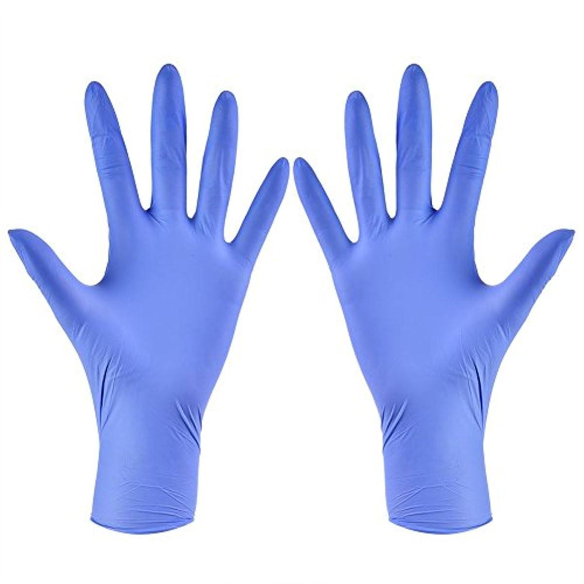 扇動消化手書き使い捨て手袋 ニトリルグローブ ホワイト 粉なし タトゥー/歯科/病院/研究室に適応 S/M/L/XL選択可 100枚 左右兼用(XL)