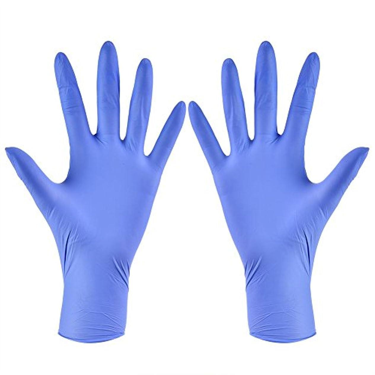 チケットあなたはエゴイズム使い捨て手袋 ニトリルグローブ ホワイト 粉なし タトゥー/歯科/病院/研究室に適応 S/M/L/XL選択可 100枚 左右兼用(S)