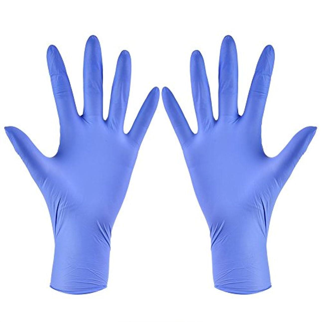 学校マークされたスイ使い捨て手袋 ニトリルグローブ ホワイト 粉なし タトゥー/歯科/病院/研究室に適応 S/M/L/XL選択可 100枚 左右兼用(XL)