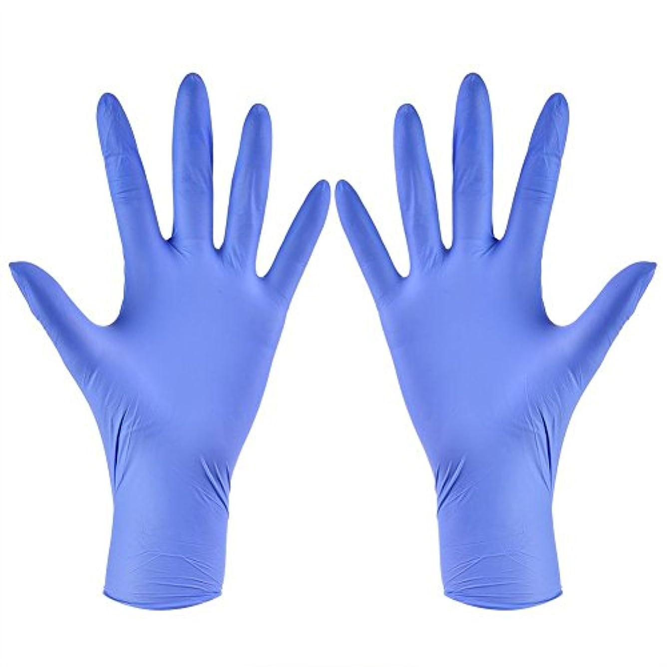 言及する切断するパラダイス使い捨て手袋 ニトリルグローブ ホワイト 粉なし タトゥー/歯科/病院/研究室に適応 S/M/L/XL選択可 100枚 左右兼用(XL)