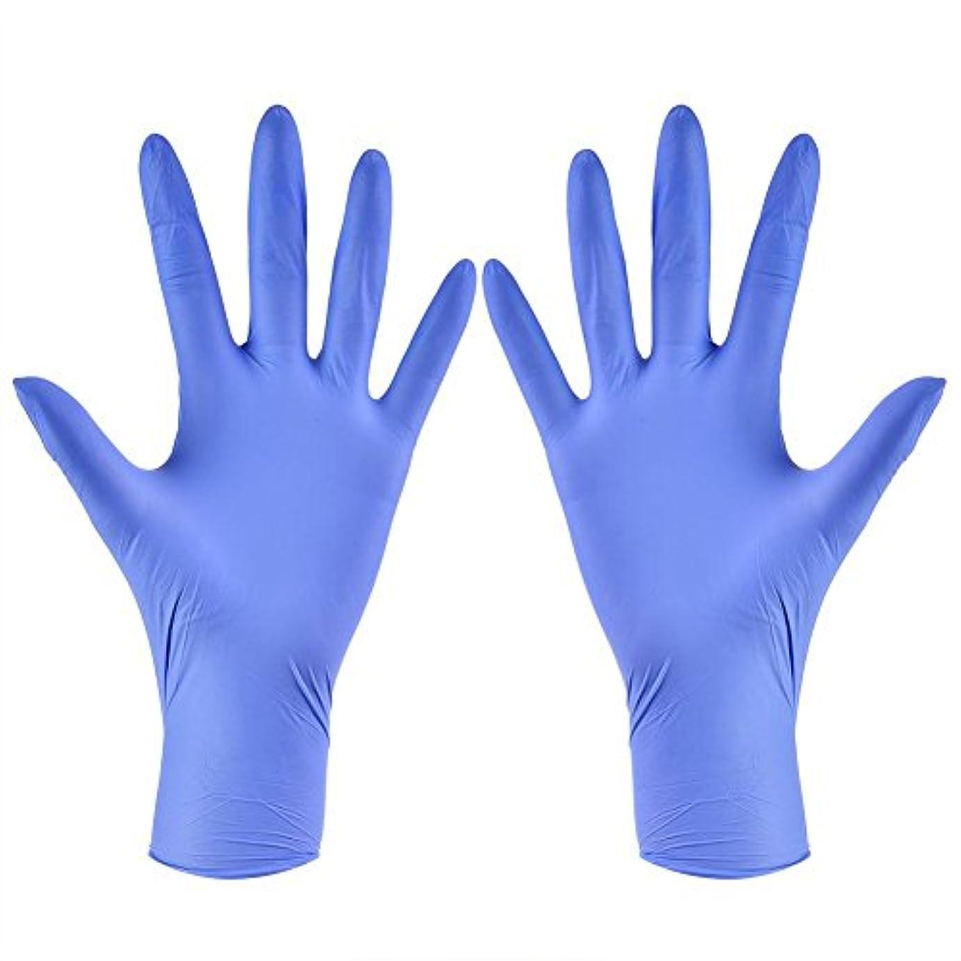 アナログプールケイ素使い捨て手袋 ニトリルグローブ ホワイト 粉なし タトゥー/歯科/病院/研究室に適応 S/M/L/XL選択可 100枚 左右兼用(XL)