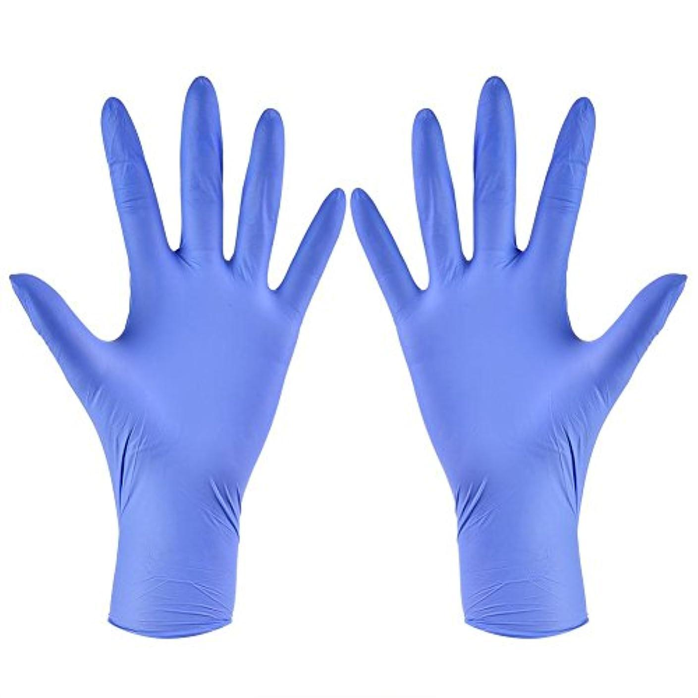 何でも宿題ぬいぐるみ使い捨て手袋 ニトリルグローブ ホワイト 粉なし タトゥー/歯科/病院/研究室に適応 S/M/L/XL選択可 100枚 左右兼用(XL)