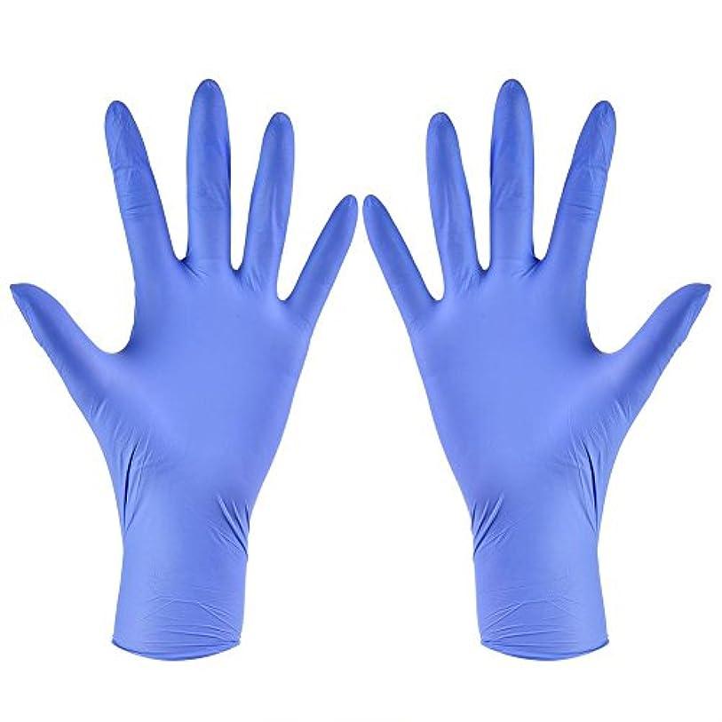 ぶどう料理免疫使い捨て手袋 ニトリルグローブ ホワイト 粉なし タトゥー/歯科/病院/研究室に適応 S/M/L/XL選択可 100枚 左右兼用(XL)