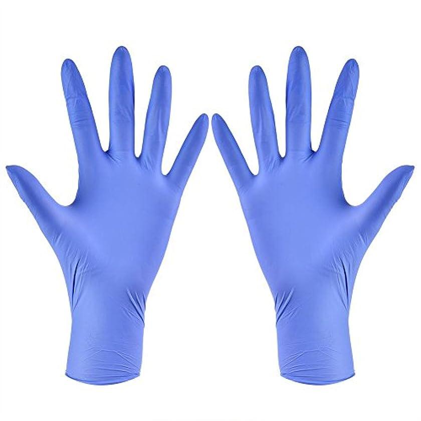 促すステップ系統的使い捨て手袋 ニトリルグローブ ホワイト 粉なし タトゥー/歯科/病院/研究室に適応 S/M/L/XL選択可 100枚 左右兼用(XL)