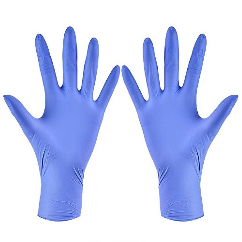 コピールアー歩道使い捨て手袋 ニトリルグローブ ホワイト 粉なし タトゥー/歯科/病院/研究室に適応 S/M/L/XL選択可 100枚 左右兼用(XL)