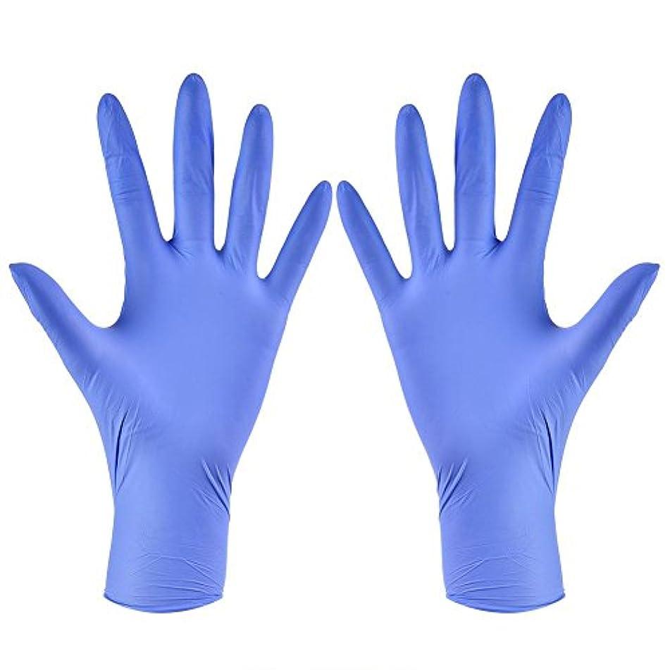 早くエレクトロニック繊細使い捨て手袋 ニトリルグローブ ホワイト 粉なし タトゥー/歯科/病院/研究室に適応 S/M/L/XL選択可 100枚 左右兼用(XL)