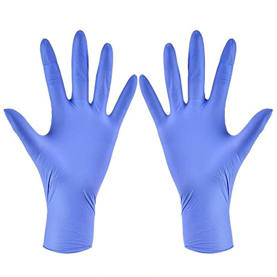自動に付ける舞い上がる使い捨て手袋 ニトリルグローブ ホワイト 粉なし タトゥー/歯科/病院/研究室に適応 S/M/L/XL選択可 100枚 左右兼用(XL)