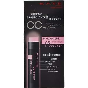 カネボウ ケイト CCリップクリーム SPF19 PA++ 05 薄いピンクに変化