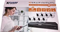 GUARD Security 防犯HDセキュリティーカメラ 8カメラセット 8チャンネル HDD2TB内蔵 スマホで監視可能