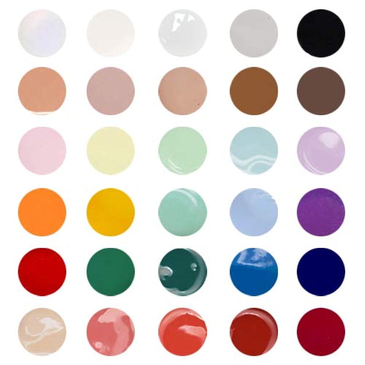 秘密の防止奇跡的なirogel イロジェル カラージェル 30色セット 化粧品 ジェルネイル