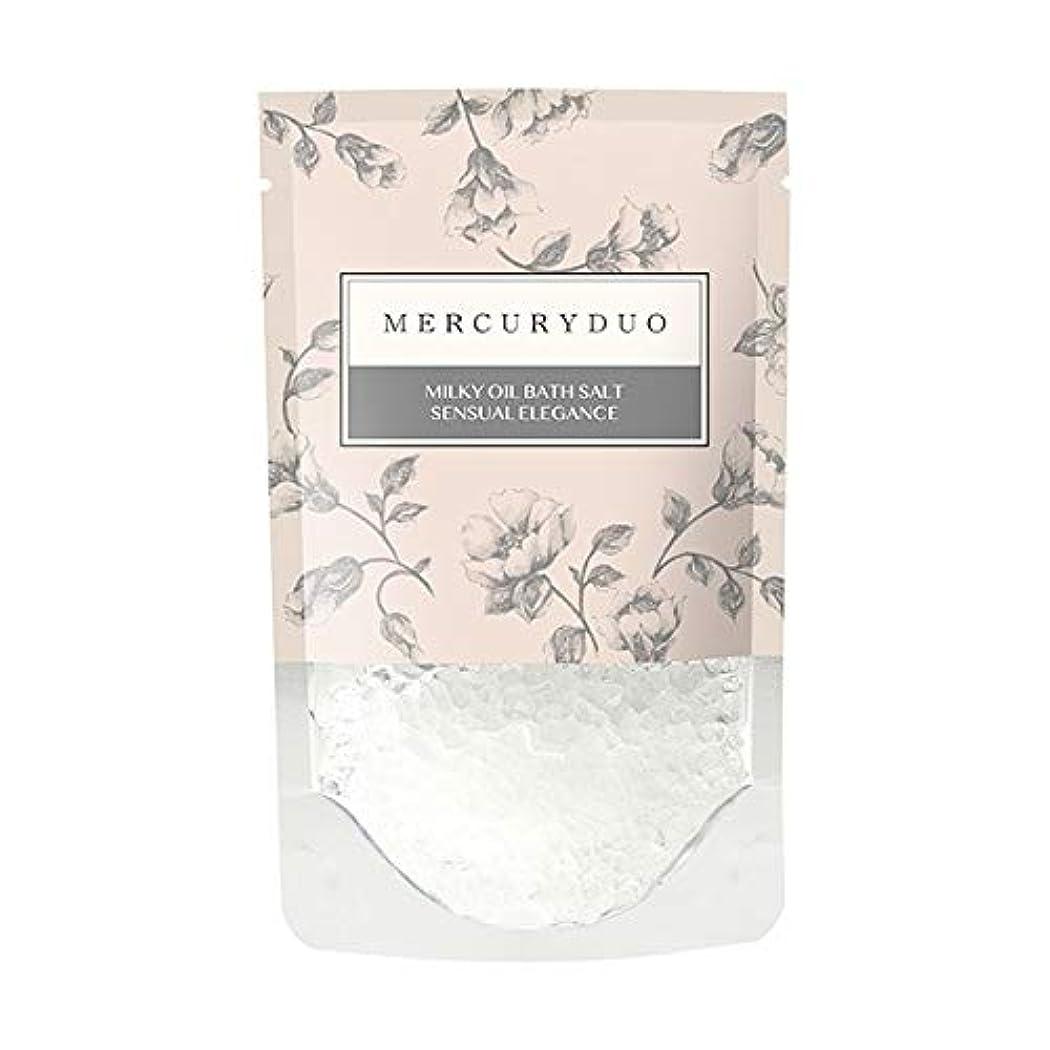 誰も隣人傾斜MERCURYDUO マーキュリーデュオ バスソルト オイル入り フレグランスバスソルト 12個入 [ 浸かる乳液 ] しっとり 保湿 発汗 入浴剤 1包 45g