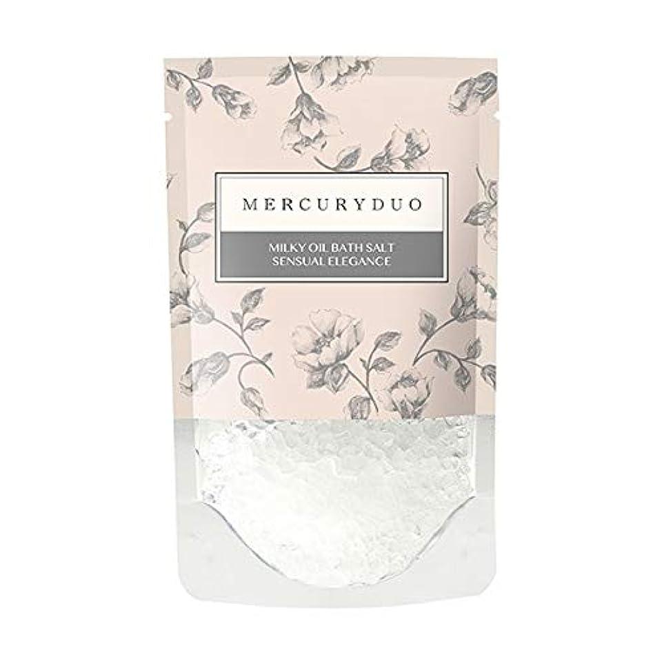 マルクス主義少年補助金MERCURYDUO マーキュリーデュオ オイル in フレグランス バスソルト 12個入 [ 浸かる乳液 ] しっとり 保湿 発汗 入浴剤 1包 45g