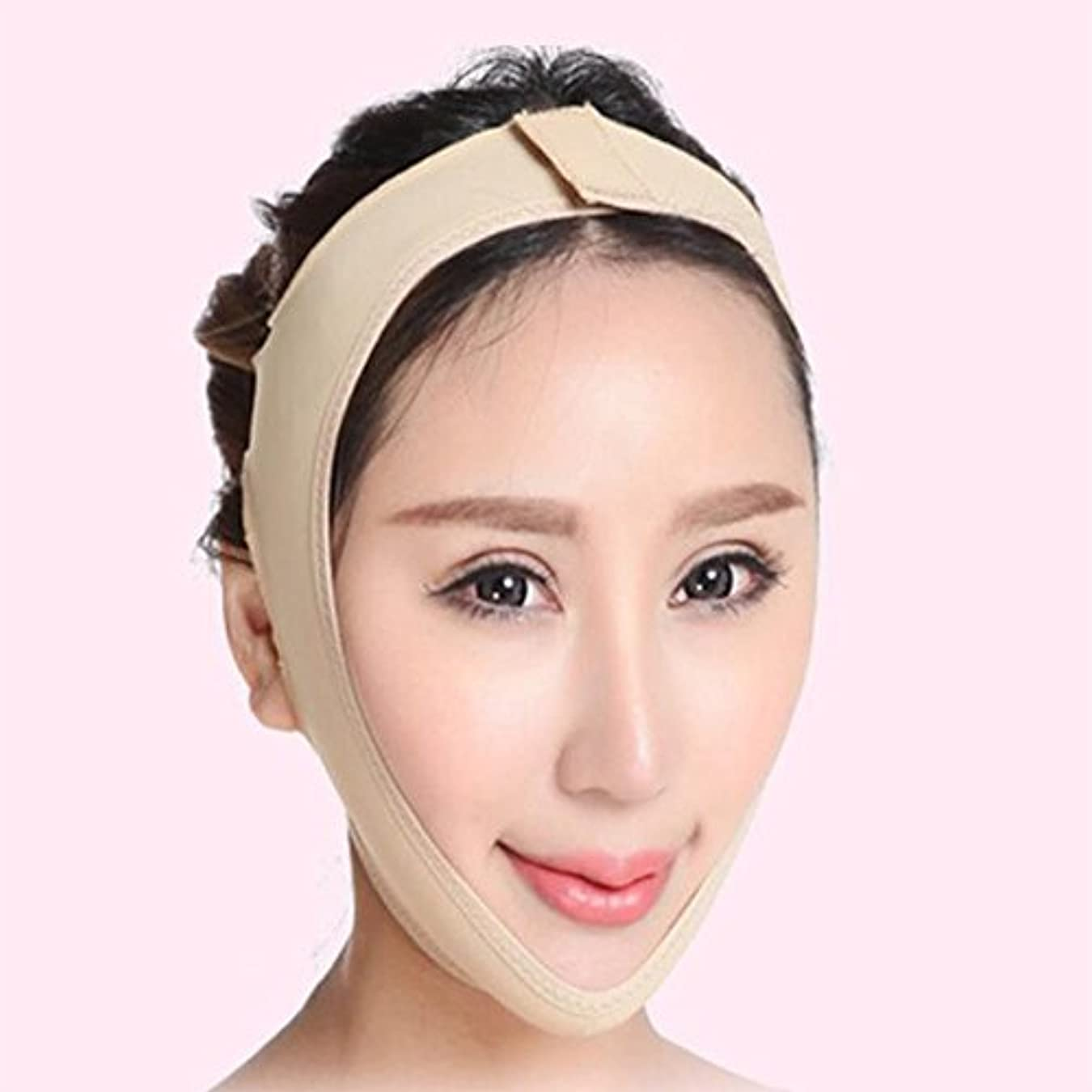 架空の面倒早熟SD 小顔 小顔マスク リフトアップ マスク フェイスライン 矯正 あご シャープ メンズ レディース XLサイズ AZD15003-XL