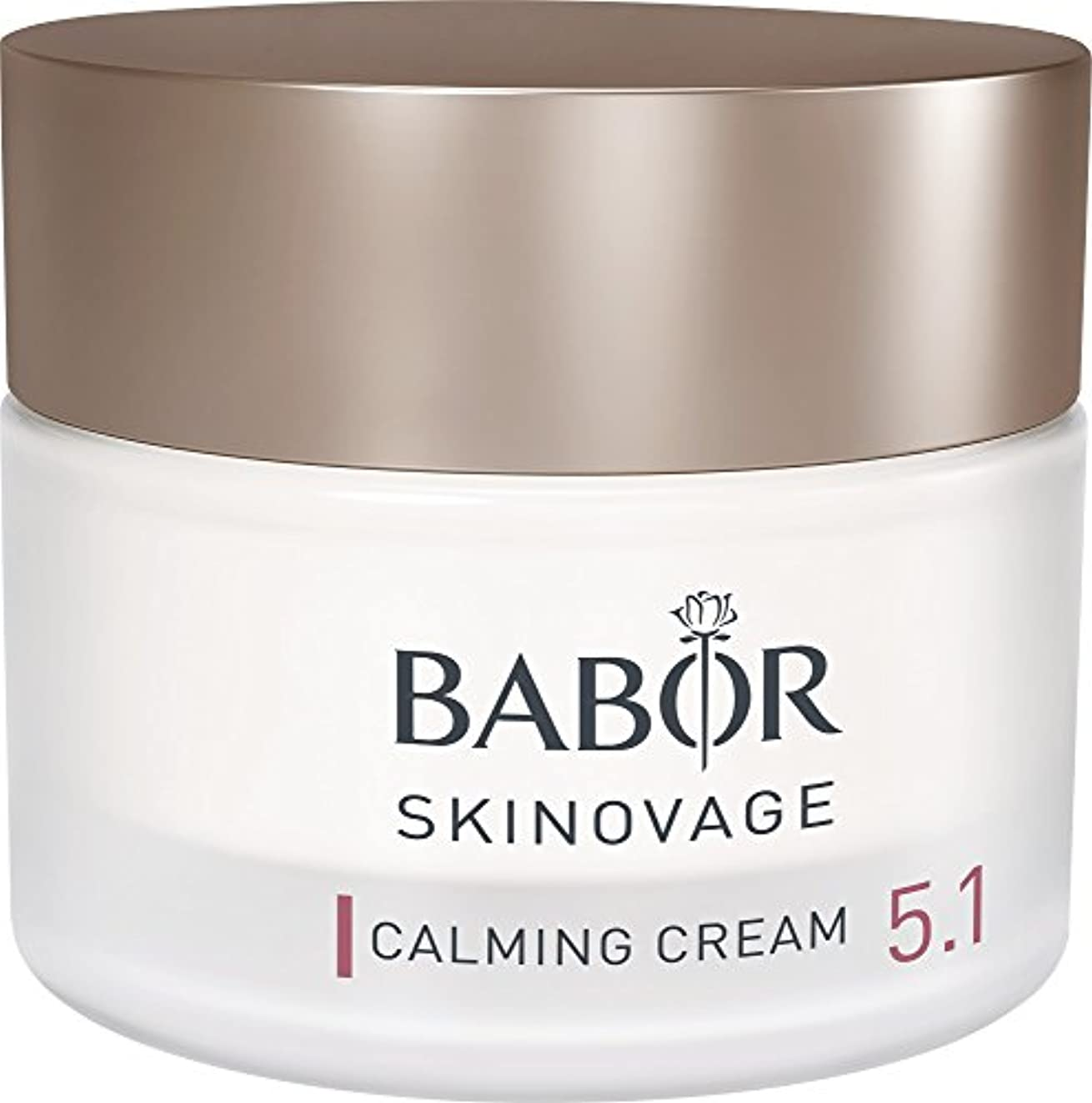 代表してトーク虫バボール Skinovage [Age Preventing] Calming Cream 5.1 - For Sensitive Skin 50ml/1.7oz並行輸入品