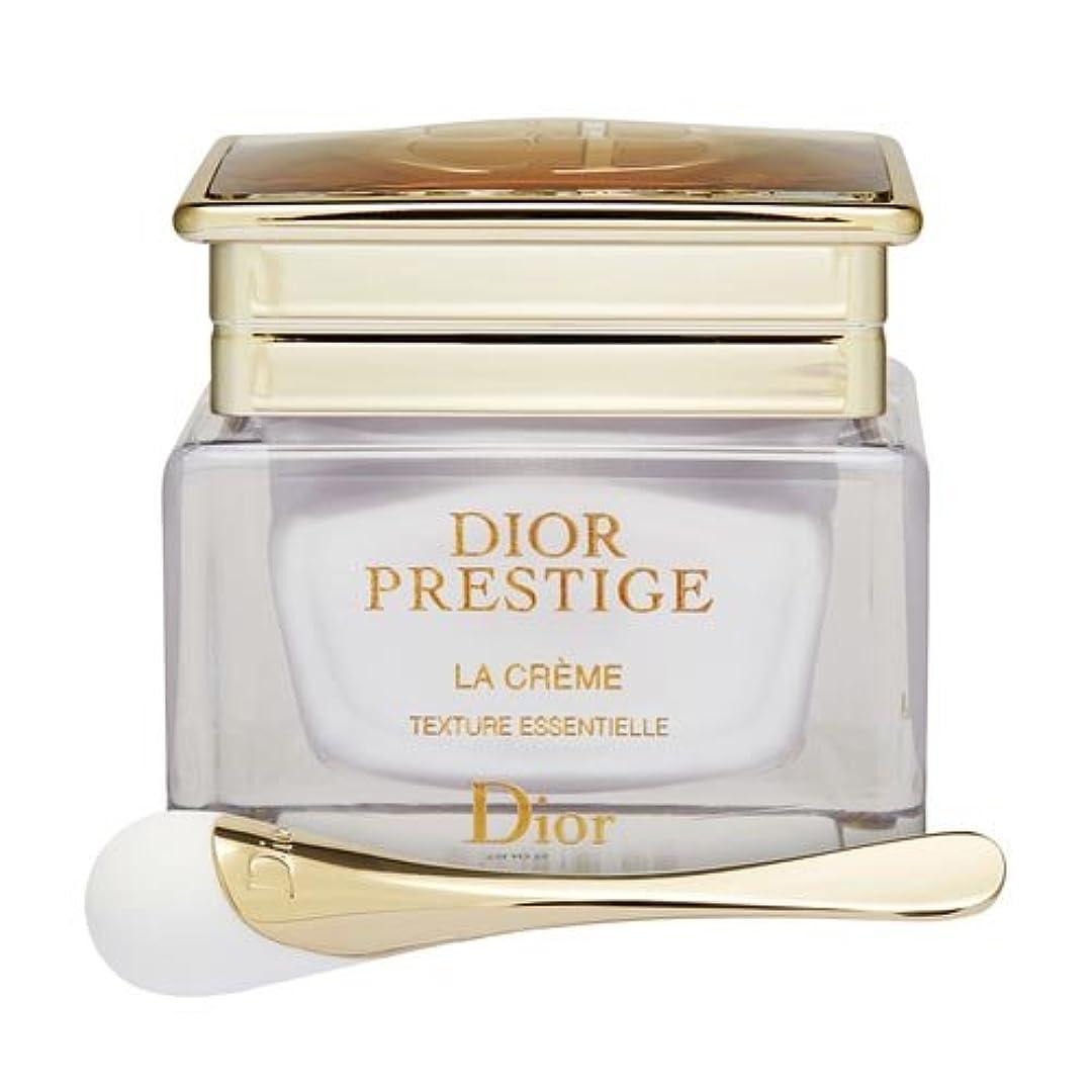 連結するヒットリーチディオール(Dior) プレステージ ラ クレーム 50ml[並行輸入品]