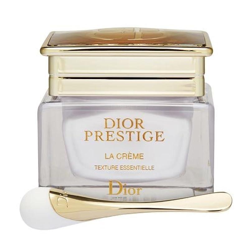 ベンチャー浸した免疫ディオール(Dior) プレステージ ラ クレーム 50ml[並行輸入品]