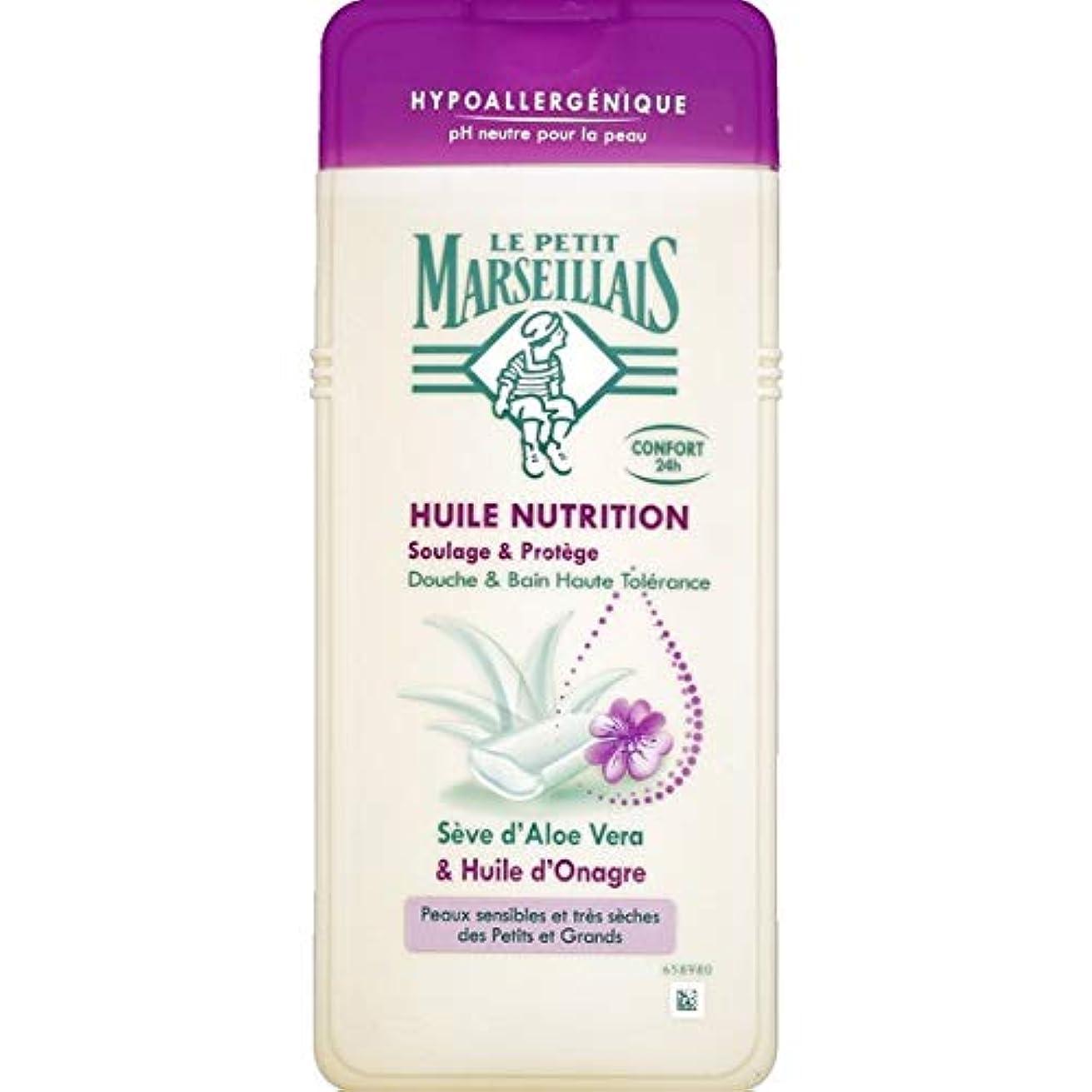 全部修正抗生物質「アロエベラ」と「オレンジオイル」 石鹸不使用 低刺激 敏感肌用 中性 ミセルシャワージェル フランスの「ル?プティ?マルセイユ(Le Petit Marseillais)」650ml ボディウォッシュ