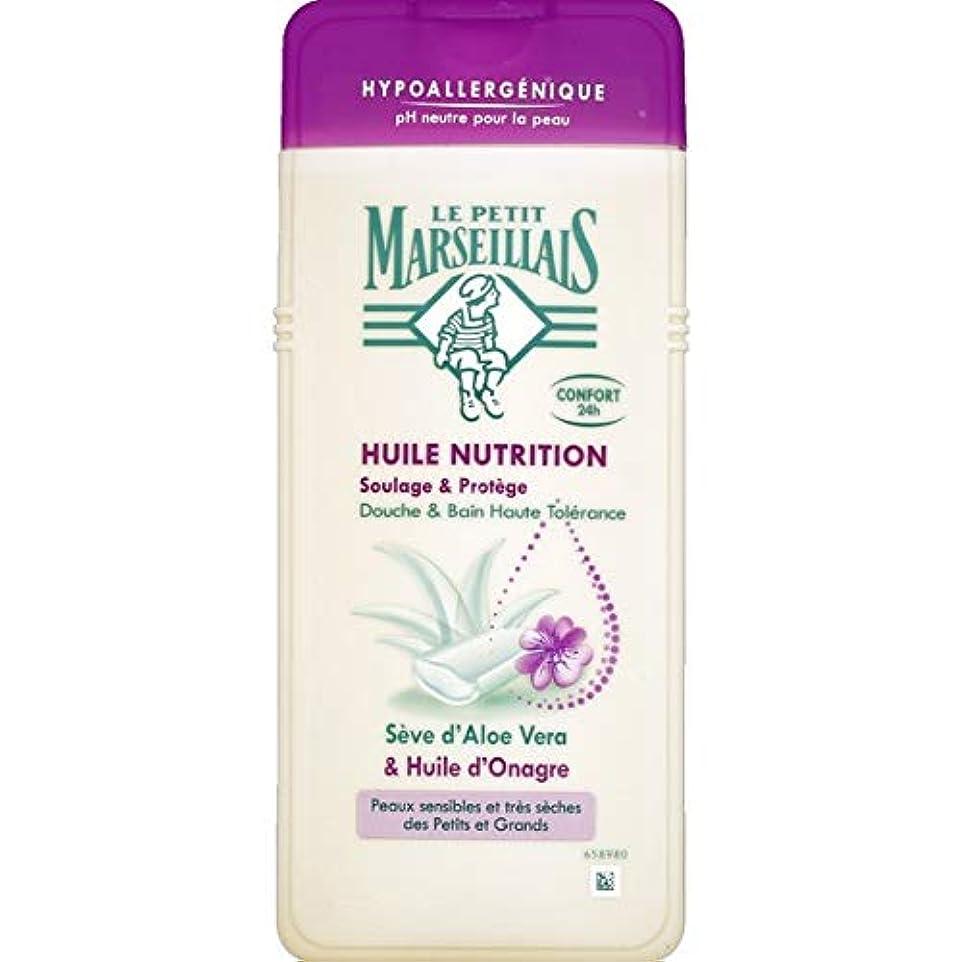 主張クッション話「アロエベラ」と「オレンジオイル」 石鹸不使用 低刺激 敏感肌用 中性 ミセルシャワージェル フランスの「ル?プティ?マルセイユ(Le Petit Marseillais)」650ml ボディウォッシュ