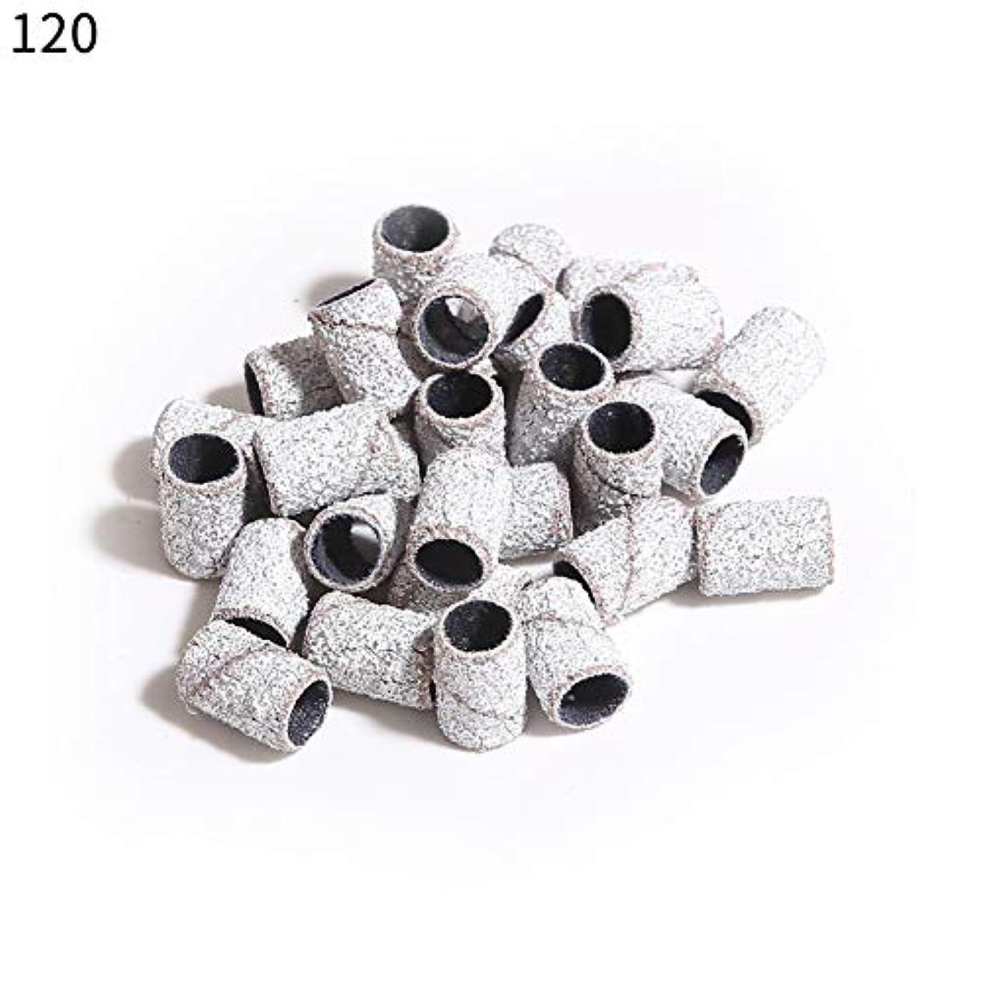 Murakush ネイルリング ネイルパッド ネイルツール 120#&180# 100個 ホワイトサークル 2つのモデルがある 120#