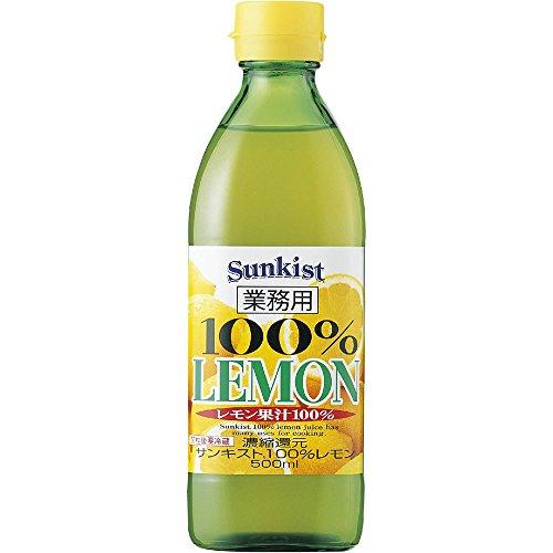 業務用サンキスト100% レモン 500ml