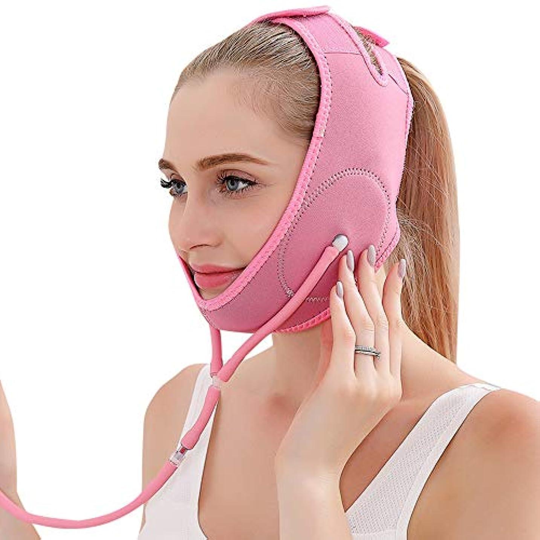 銛アルコールコショウYOE(ヨイ) エアー 顔やせ マスク 小顔 ほうれい線 空気入れ エアーポンプ 顔のエクササイズ フェイスリフト レディース (フリーサイズ, ピンク)