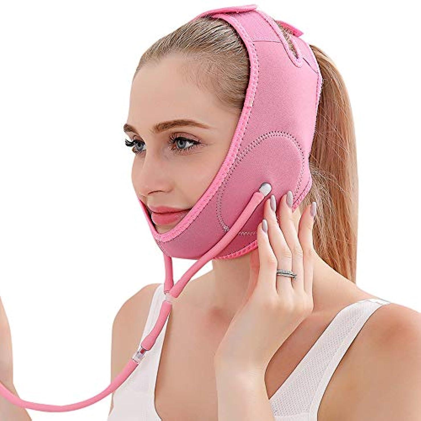 露出度の高い朝コールYOE(ヨイ) エアー 顔やせ マスク 小顔 ほうれい線 空気入れ エアーポンプ 顔のエクササイズ フェイスリフト レディース (フリーサイズ, ピンク)