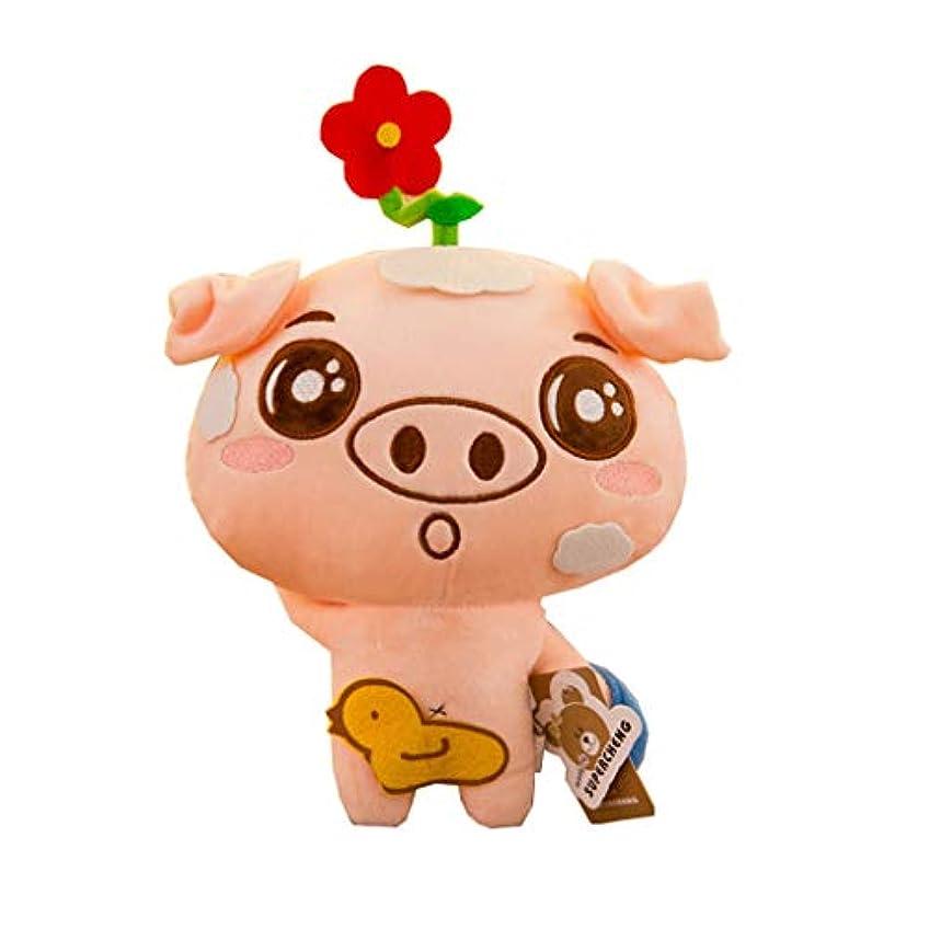 むしゃむしゃと組む独裁者ぶた ぬいぐるみ 28cm 小さい 柔らかい 超萌え ふわふわ 癒し おもちゃ 置物 装飾 お誕生日 記念日 お祝い 贈り物 プレゼント こども 友達 彼女 心地良い ベッドサイド インテリア 豚 かわいい