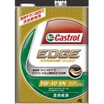 【1L×6缶セット】カストロールエンジンオイル EDGE 5W40