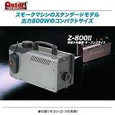 ANTARI Z-800II