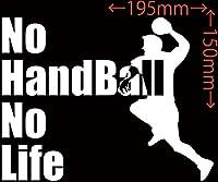 カッティングステッカー No Handball No Life (ハンドボール)・2 約150mm×約195mm ホワイト 白