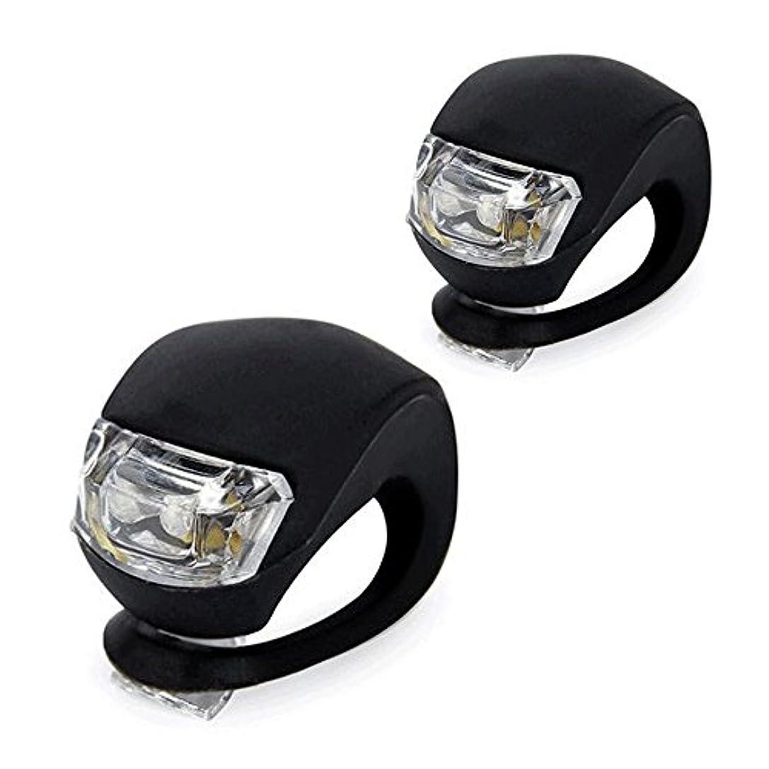自慢ファランクス違反サイクル 自転車 LED小型前照灯 簡易装着 LEDライト フロントライト 高輝度 便利 簡単 安全 ブラック 2個セット