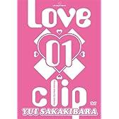 LOVE×clip 01 / 榊原ゆい