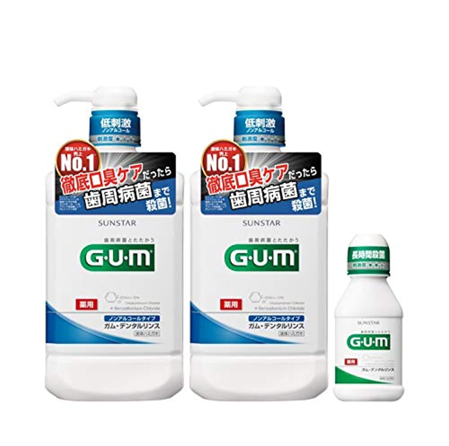 楽観タバコ立法(医薬部外品) GUM(ガム) デンタルリンス ノンアルコールタイプ 薬用液体ハミガキ 960mL 2個パック+おまけ付き【Amazon.co.jp限定】