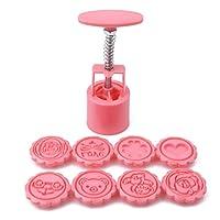 LUXWELL(ラクスウェル) クッキー型 ベーキング 月餅 型 抜き型 円形 模様花片8枚 (ピンク)