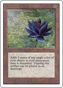 マジック:ザ・ギャザリング 【英語】 【アンリミテッド】 Black Lotus