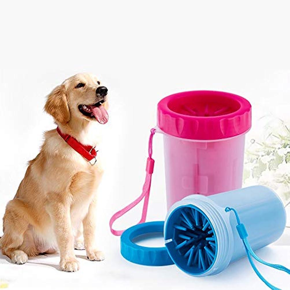 不毛国神経障害犬 足洗い ブラシカップ 犬用品 犬足ブラシ ペット足洗い ブラシカップ ペット用品 足洗いカップ 足クリーナー マッサージクリーナー  洗浄カップ 犬 猫   小型犬 中型犬 大型犬 2色(S/L) ブルー S