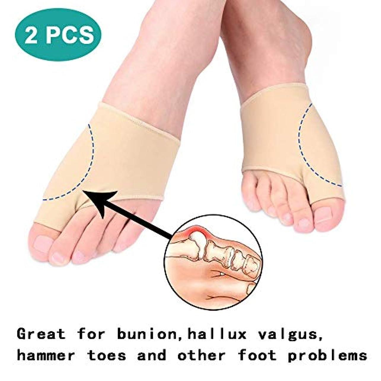 男性不測の事態セクション外反母Valの痛みを軽減するジェルパッドを内蔵した昼間および夜間の親指ペア外反矯正装置の大きなつま先外反プロテクターBunion緩和スリーブ1組(アプリコット色)