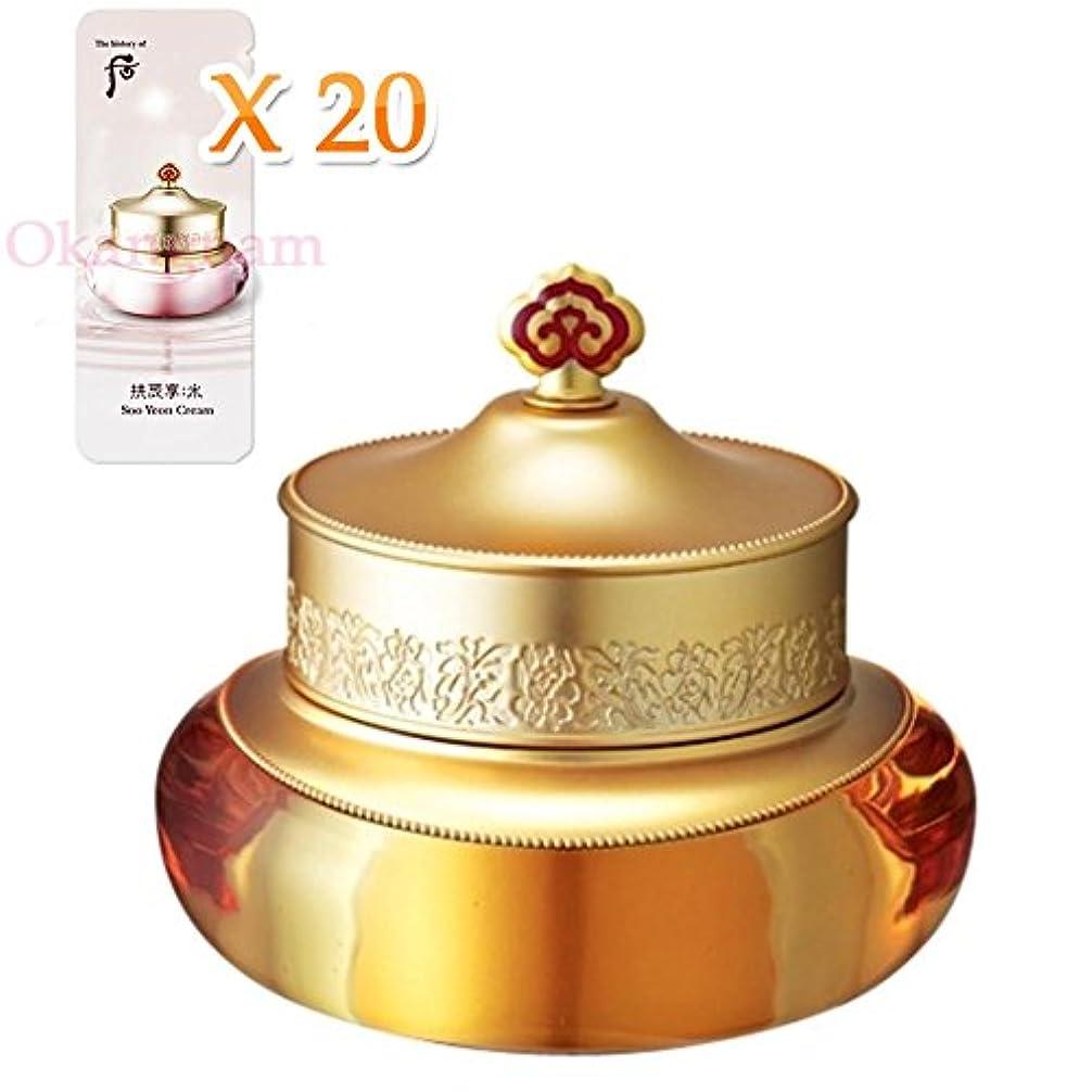 八悲観主義者傑作【フー/The history of whoo] Whoo 后 KGH06 Qi & Jin Cream/后(フー) ゴンジンヒャン キエンジンクリーム 50ml + [Sample Gift](海外直送品)